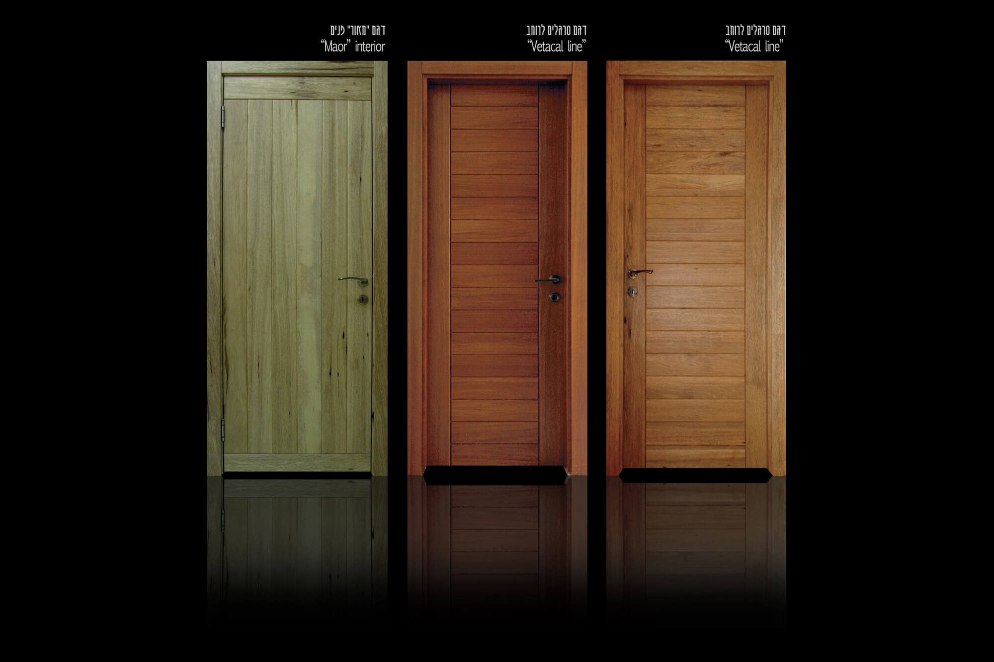 מגניב ביותר דלתות פנים במבצע [כולל התקנה] – דלתות חקשוריאן PY-02
